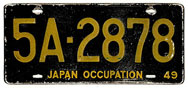 JAPAN OCCUPATION 1949 5A2878