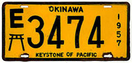 Okinawa 1957 E3474 (Enlisted)