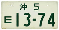 Okinawa small passenger vehicle 5 E 13-74